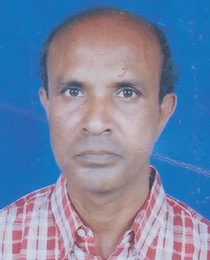 Award Member Image